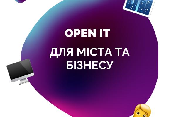 """Стартує ініціатива """"Open IT"""" за підтримки Програми USAID «Конкурентоспроможна економіка України»."""