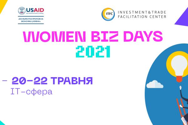 Безкоштовний бізнес-семінар Women Biz Days