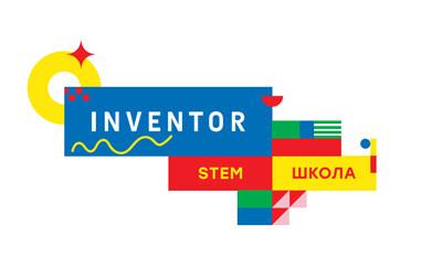 STEM-школа INVENTOR Rivne