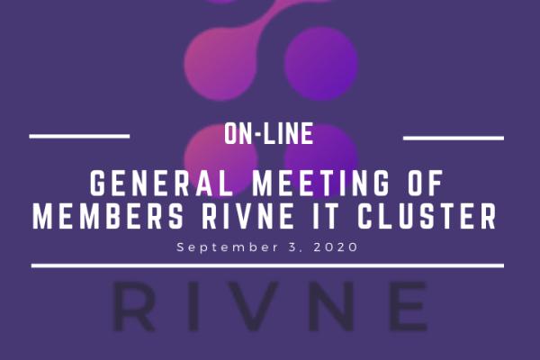 Обрано нового голову Правління Rivne IT cluster