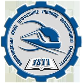 STEM-лабораторія  ЗВПУЗТ