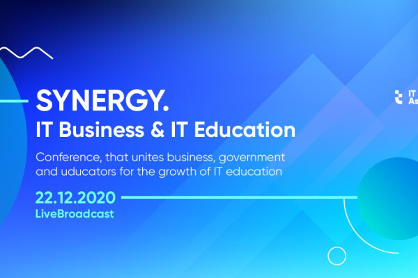 Стартує найбільша в Україні конференція про освіту в IT