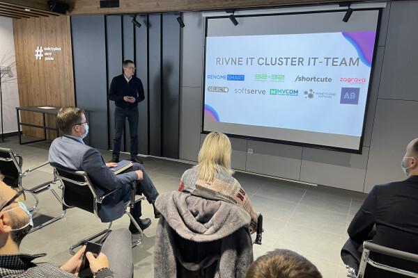 В Rivne IT Cluste допоможуть з пошуком роботи та навчанням