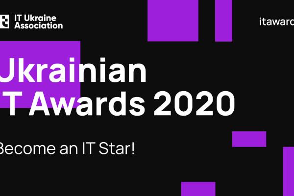 Cтартував прийом заявок на Ukrainian IT Awards 2020!