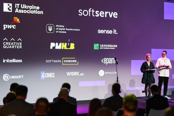 Ukrainian IT Awards 2020